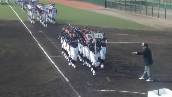 読売杯第34回日本少年野球 中日本大会出場